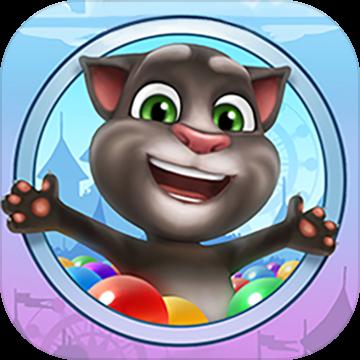 汤姆猫泡泡射手最新版 v1.4.3