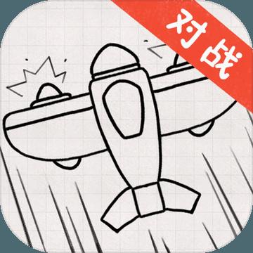 疯狂小飞机 v4.1