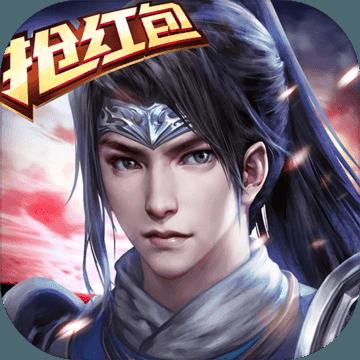 极无双手游内购版 v4.3.0