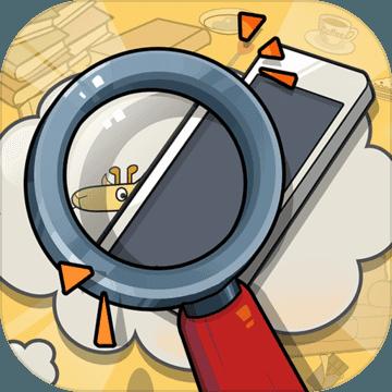 寻找手机大作战 v1.0.2