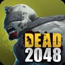 死亡2048汉化版 v1.0