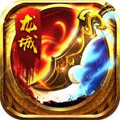 血战龙城bt版 v2.0.2