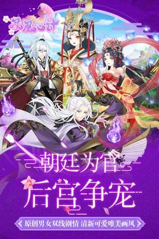 凤凰心计安卓破解版 v1.1