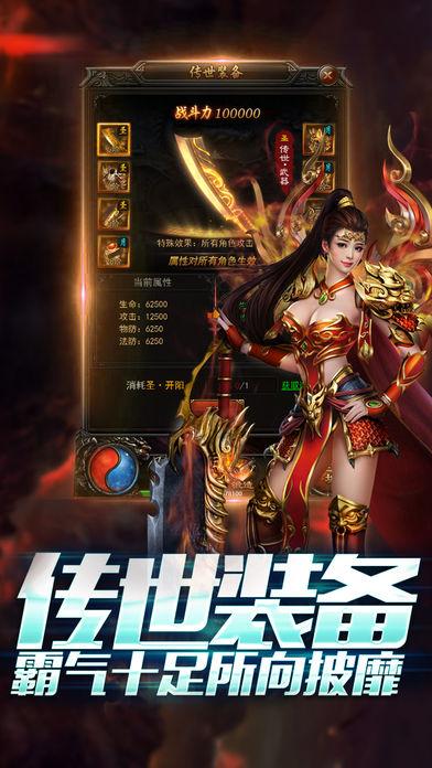 皇城天下官方版 v1.0