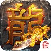 炎龙传奇bt版 v1.2