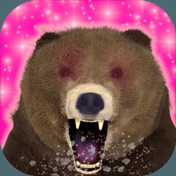 家有大灰熊 v1.0.1