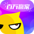 百万赢家app v6.1.8