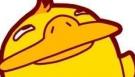 抖音微信小黄鸭表情包