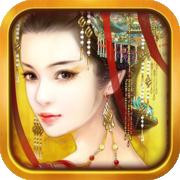 皇帝后宫侍寝安卓版 v1.0.1