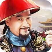 风流王爷安卓1.604最新版v1.0