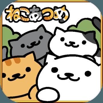猫咪后院中文版v1.11.0
