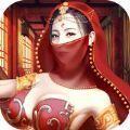 武林争霸安卓官方版v1.0