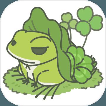 旅行青蛙去广告汉化版v1.1