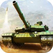 坦克射击 v3.8