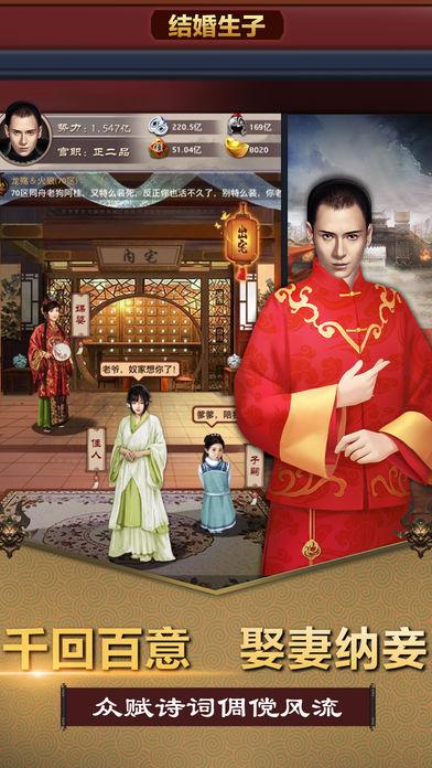 风流小县令春节礼包版 v1.0