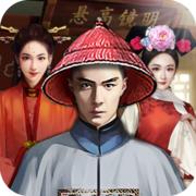 风流小县令春节礼包版v1.0
