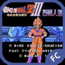 七龙珠Z3汉化版v1.0