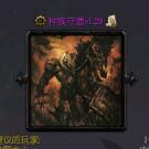 天之传说Ⅱ1.01正式版
