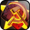 红警大作战无限金币版 v1.9