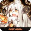 苍穹战线ios版 v1.0