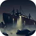 诡船谜案iOS官方版