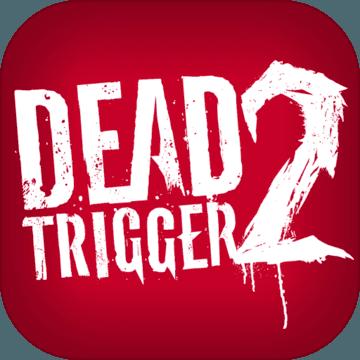 死亡扳机2 1.3.3最新版游戏