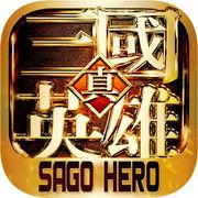 三国无双真英雄 v1.0