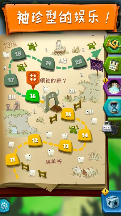 骰子猎人2.8.2手游最新版 v2.8.2