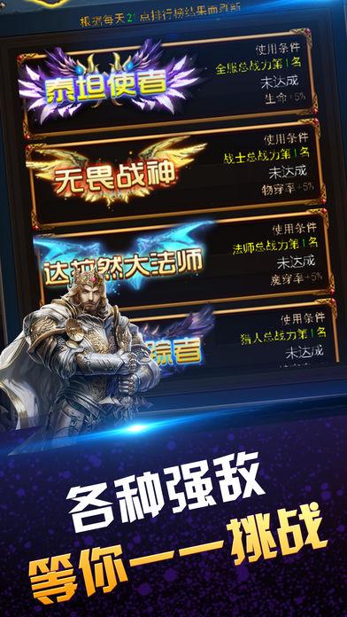 魔妖王之怒手游安卓版 v1.0