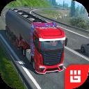 欧洲重卡车模拟 v1.0
