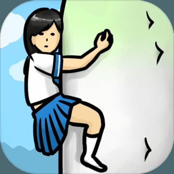 抱紧大根的女高中生汉化版v1.0.1