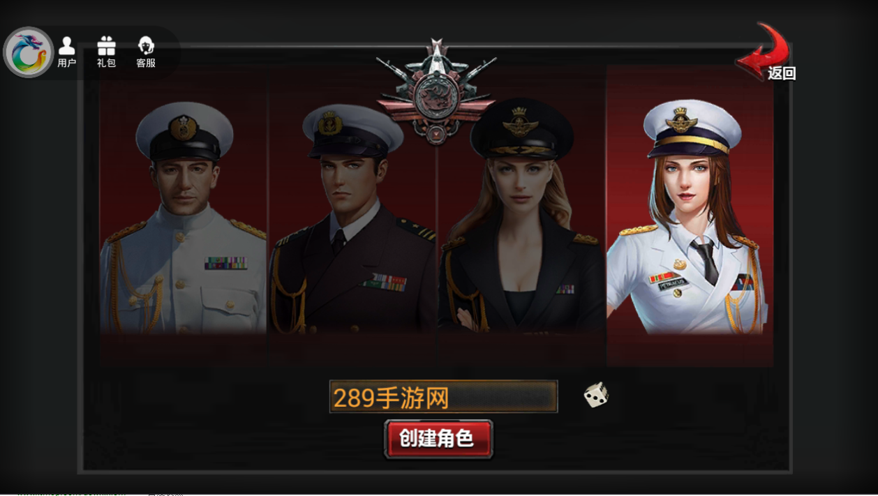 海战行动BT手游官方版 最新版