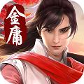 少年武侠传BT版手游v1.0