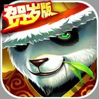 中国功夫BT版v1.0