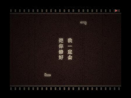 鳖口糖游戏官方免费版 v1.0