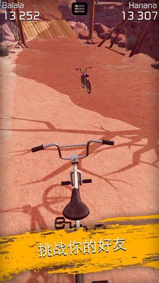 真实单车2中文汉化版 v1.0.1