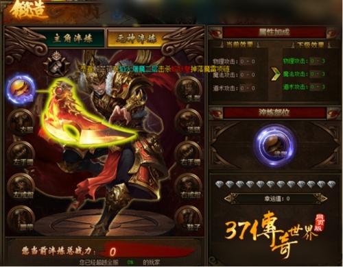 龙纹传世官方版 v1.0