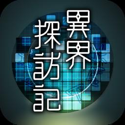 抽积木ios官方版 v1.0
