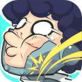 奇葩战斗家无限金币破解版v1.24.0