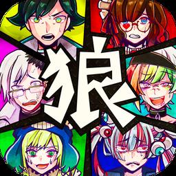 逃脱游戏恶狼游戏汉化版中文版