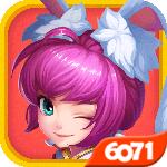 梦幻萌仙6071官方手游版v1.0.25