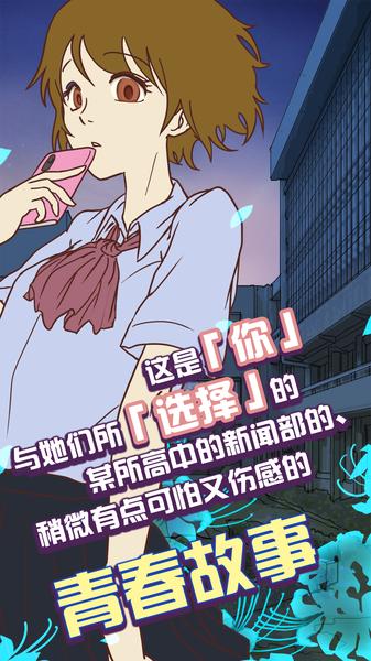 怪异揭示板与七重传言中文版 汉化版
