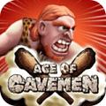 Age of Cavemen汉化版v2.1.3