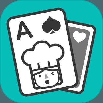 纸牌餐厅官方汉化版 v1.0.1