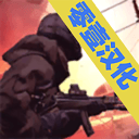 Prey for a Day汉化版 v1.0