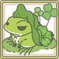 旅行青蛙中国之旅 v1.0