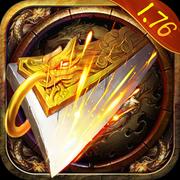 决战龙城之巅1.76版无限金币破解版v1.0