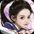 大话剑仙百度官方版 v1.1.11.204
