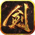 剑道手游折扣版 v1.0
