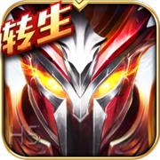 360版大天使之剑H5 v1.0.1